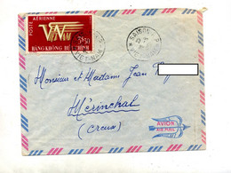 Lettre Cachet Saigon Sur Symbole - Vietnam