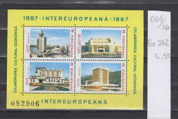 36K65 / 1987 Michel Nr. 232 - Intereuropa MNH **, Administration Building, Satu Mare, House Of Young Pioneers, , Romania - Blocs-feuillets