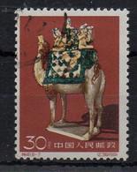 CHINE - CHINA - 1961 - CHAMEAU - CAMEL - ANCIENT ART - ART ANCIEN - Oblitéré - Used - 30 - - Usati