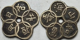 KOREA ANTICA MONETA COREANA PERIODO IMPERIALE IMPERIALE COREANE COINS PIÈCE MONET COREA IMPERIAL CODKR1 - Korea, South