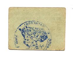 1914- 1918 // P.O.W. // Bon De Prisonnier De Guerre // VIRE (Calvados) // 50 Centimes - Bons & Nécessité