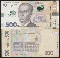 Ukraine 500 Hryven 2021 Pick New UNC Commemorative 30 Years - Oekraïne
