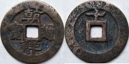 KOREA ANTICA MONETA COREANA PERIODO IMPERIALE IMPERIALE COREANE COINS PIÈCE MONET COREA IMPERIAL COD KR4 - Korea, South