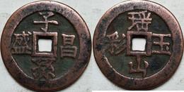 KOREA ANTICA MONETA COREANA PERIODO IMPERIALE IMPERIALE COREANE COINS PIÈCE MONET COREA IMPERIAL COD KR6 - Korea, South