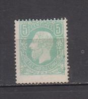 CONGO BELGE * YT N ° 1 - 1894-1923 Mols: Nuevos