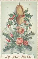 1049 - MIGNONETTE JOYEUX NOEL SABOT HOUE BRANCHES DE PIN ROSES - Altri