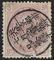 JAPON  1888  -  YT  78 - Cachet - Gebruikt