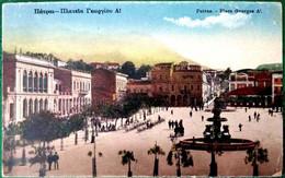 GREECE GRECE PATRAS PATRA PLACE GEORGE A' UNUSED EDITION SYNADINOS - Griekenland