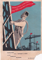 RUSSIA.#6234 SOVIET ARTIST. POSTER. Dolgorukov. THE POWERFUL ACT OF THE SEVEN YEARS OF PROPAGANDA *** - Rusia