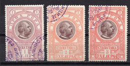 1910s MONTENEGRO,KING NIKOLA,3 COURT TAX,REVENUE STAMPS,1,2,3,HELLER,USED - Montenegro