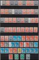 GREECE, 66 FISCAL STAMPS OF SOCIAL INSURANCE (IKA), MNH(**), ALL DIFFERENT - Revenue Stamps