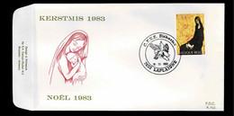 FDC :  Nr 2107 Stempel:  7622 Laplaigne - 1981-90