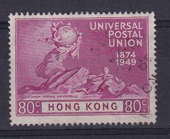 Hong Kong: 1949   U.P.U.    SG176     80c     Used - Used Stamps