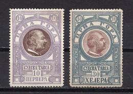 1910s MONTENEGRO,KING NIKOLA,COURT TAX,REVENUE STAMPS,10 PERPERA & 30 HELLERA,MNH - Montenegro