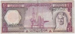 Saudi Arabia P 18 - 10 Riyals 1977 - Fine+ - Saudi Arabia