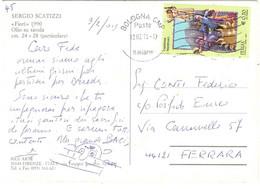 2013 €0,70 CARNEVALE TERMITANO CARTOLINA SERGIO SCATIZZI FIORI - 2011-...: Marcophilie
