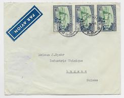 CONGO BELGE 2FR50 BANDE DE 3 LETTRE COVER AVION ALBERTVILLE 9.3.1948 TO SUISSE - 1923-44: Brieven