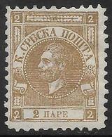 Serbia 1867 MH Sc#8 Prince Michael 2 Para Newspaper Per 9,  Sheet Poss 44 E.18 - Serbie