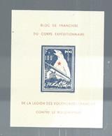 Legion Des Voluntaires Francais - Cinderella  - Vignette - Military Heritage