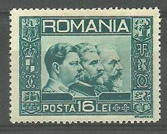 Romania 1931 Mi 418 MNH  (ZE4 RMN418) - Sellos