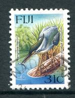 Fiji 1995 Birds - 31c Green Heron Used (SG 919) - Fiji (1970-...)