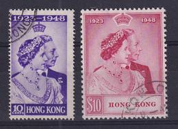 Hong Kong: 1948   Royal Silver Wedding      Used - Used Stamps