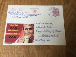 Belgique Publibel N°1989 OXO NF (cachet De Kalken) - Publibels