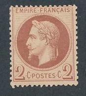 EB-333: FRANCE: Lot Avec Napoléon  N°26B* - 1863-1870 Napoleone III Con Gli Allori