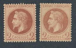 EB-334: FRANCE: Lot Avec Napoléon  N°26A*/26B* - 1863-1870 Napoleon III Gelauwerd