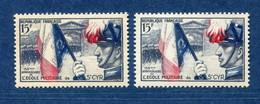 ⭐ France - Variété - YT N° 996 - Couleurs - Pétouille - Neuf Sans Charnière - 1954 ⭐ - Varieties: 1950-59 Mint/hinged