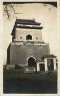 Peking - Cina