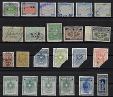 GREECE, 23 FISCAL STAMPS, ALL DIFFERENT - Revenue Stamps