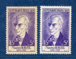 ⭐ France - Variété - YT N° 1071 - Couleurs - Pétouille - Neuf Sans Charnière - 1956 ⭐ - Varieties: 1950-59 Mint/hinged