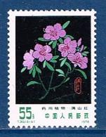 "China  P.R. 1978 "" Medicinal Herb : Rhododendrum Dauricum "" , Mi. 1449 Ungebraucht / MNH / Neuf - Ongebruikt"