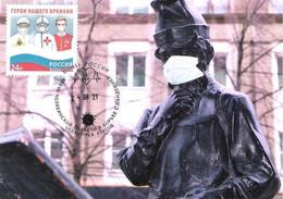 "[2021, Covid-19, Medicine, Red Cross] Maximum Card. Postcard: ""Chelyabinsk. Antique Installation..."" - Rusland"