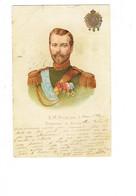 Cpa - S.M. NICOLAS II - Empereur De RUSSIE - 1901 - - Familles Royales