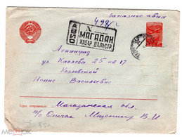 1954 Russia. PRISON. Camp Mail. GULAG (KGB, NKVD). OMCHAK, DALSTROY, MAGADAN-LENINGRAD - Briefe U. Dokumente