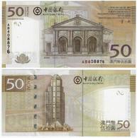 Banknote Macau 50 Patacas 2008 Pick-110 UNC (US$ 35) - Macau
