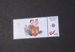 Mystamp Suske En Wiske - Personalisierte Briefmarken