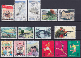 CHINA 1965, Single Stamps Out Of Several Series, All With Original Gum Never Hinged - Lots & Serien