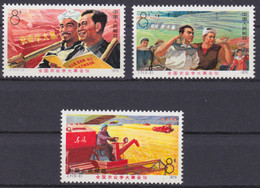 """CHINA 1975, """"Conference Tachai"""", Serie J.7 Unmounted Mint - Lots & Serien"""