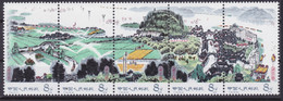 """CHINA 1978, """"New Outlooks Of Water Country"""", Strip Of 5 (serie) T.34, Unmounted Mint - Lots & Serien"""