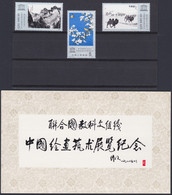 """CHINA 1980, """"Paintings"""" Unesco-Exhibition, Serie J.60 Unmounted Mint + FD Tied In Folder - Lots & Serien"""