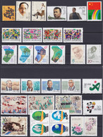 CHINA 1988, Issues Of The Year (not Complete), Incl. Block 44, Unmounted Mint - Lots & Serien