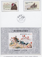 CHINA 1989, Year Issues Complete, Incl. Souvenir Sheets, Unmounted Mint - Lots & Serien