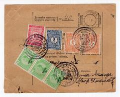 1926 PARCEL CARD, KINGDOM OF SHS, MACEDONIA, STRUGA, POSTAGE DUE, 7 PORTO STAMPS - Postage Due