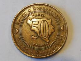 Pièce De Monnaie Année 1998 (Bosnie Herzégovine) - Bosnia And Herzegovina