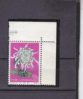 CHINA FLOWERS YT1345 CORNER MARGIN FULL ORIGINAL GUM MNH - Ungebraucht