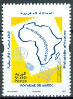MOROCCO MAROC MAROKKO PHILATELIE AFRICAINE 2021 - Marocco (1956-...)