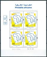 MOROCCO MAROC MAROKKO BLOC DE 4 TIMBRES PHILATELIE AFRICAINE 2021 - Marocco (1956-...)